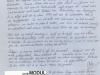66b-1992-jan-afscheidsboek_resize