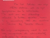 74a-1994-juli-afscheidsboek_resize