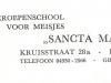 1969 logo SM_resize