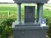 monument-g-helm_